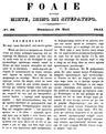 Foae pentru minte, inimă shi literatură 1841-05-14, nr. 20.pdf