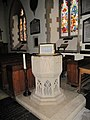 Font in the church - geograph.org.uk - 1490920.jpg