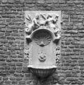 Fontein - 's-Heerenberg - 20105698 - RCE.jpg