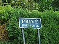 Fontenay Abbey - sign - private (35456189860).jpg