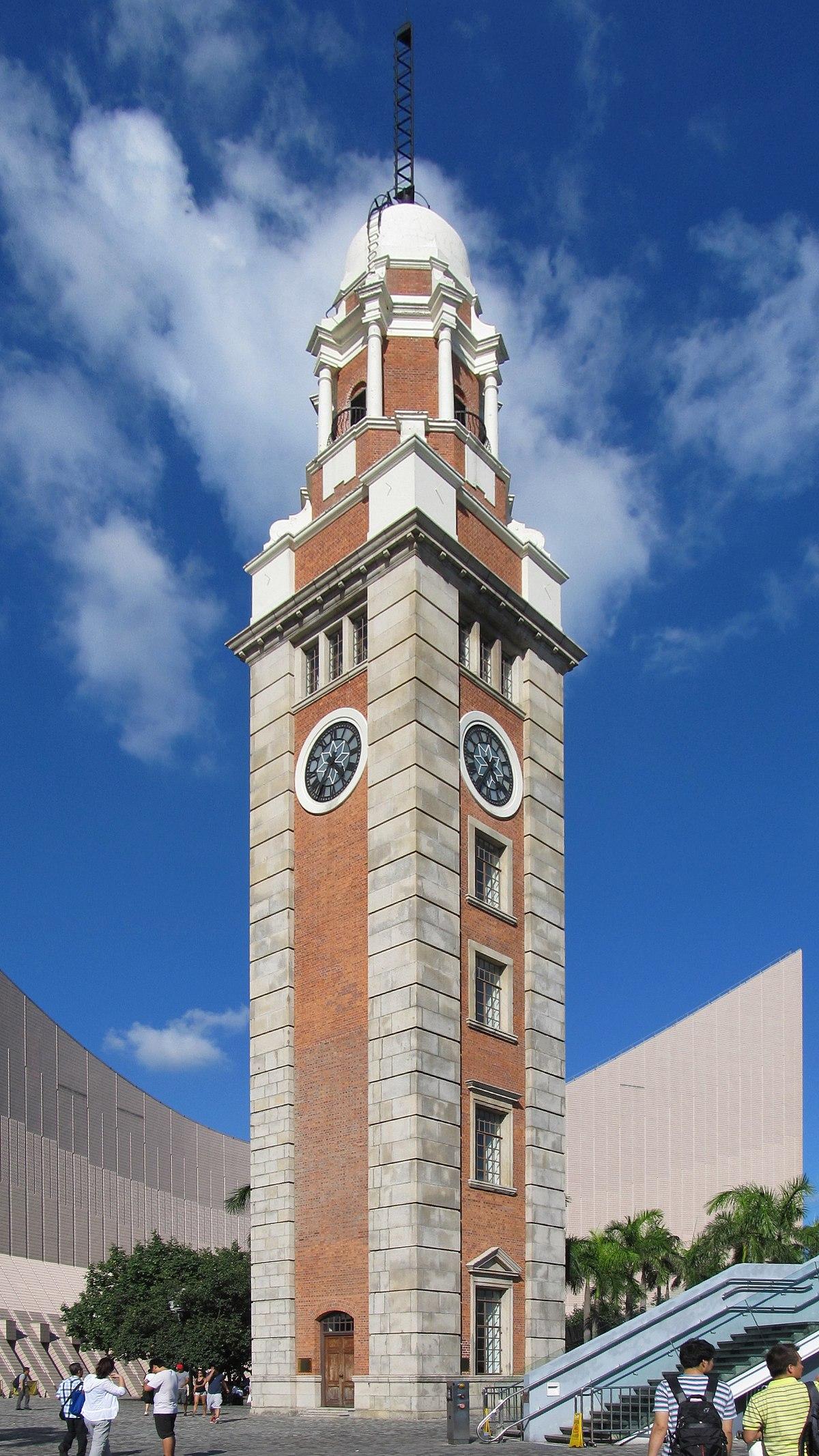 Clock Tower Hong Kong Wikipedia