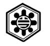 Former Maibara-town Shiga chapter.png