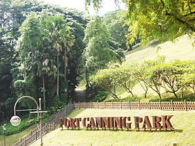 Fort Canning Park sign, Singapore - 20110506.jpg