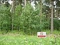 Fowlmere Wood - geograph.org.uk - 182971.jpg