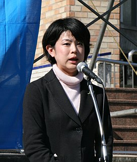 Eriko Fukuda Japanese politician