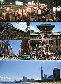 Fukuoka montage.jpg