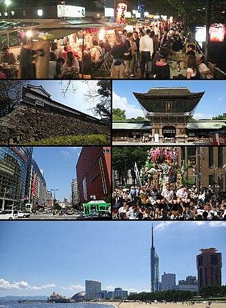 Fukuoka - From top left: Yatai in Nakasu Fukuoka Castle, Hakozaki Shrine Tenjin, Hakata Gion Yamakasa Seaside Momochi and Fukuoka Tower