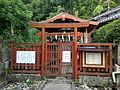 Furosui Holy Spring of Kashii Shrine.jpg