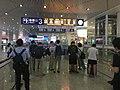 Futian Railway Station concourse 08-07-2019(7).jpg