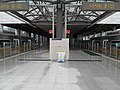 Gaehwa Station Platform.jpg