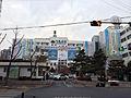 Gangbuk-gu Office 20140124 094156.jpg