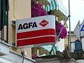 Garda Agfa.JPG