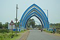 Gate of Digha - North-eastern View - Contai-Digha Road - NH 116B - East Midnapore 2015-05-02 9326.JPG