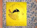 Gauguin - Suite Volpini K01Aa portfolio.jpg