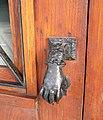 Gautegiz Arteaga - Puerta 1.jpg