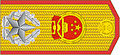 Generalissimo rank insignia (PRC).jpg