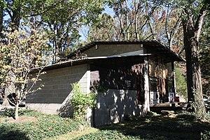 George Nakashima House, Studio and Workshop - Image: George Nakashima House, Finishing Shop