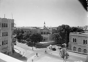 Straus Street - Corner of Straus Street and Street of the Prophets in 1939. The former German Hospital is at center and the newer Bikur Holim Hospital building is at right.