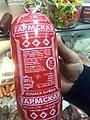 Gharm Halal sausage in Russia.jpg