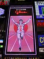 Glico sign at night of the day of Pocky & Pretz (14).JPG