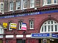 Goodge Street Underground Station - geograph.org.uk - 601569.jpg