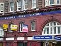 Goodge Street Underground Station - geograph.org.uk - 601569.jpg