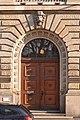 Gorch-Fock-Wall 11 (Hamburg-Neustadt).Portal.ajb.jpg
