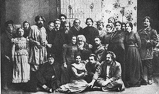 <i>The Philistines</i> drama by Maxim Gorky