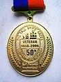 Grande médaille de vétéran 1956-2006.jpg