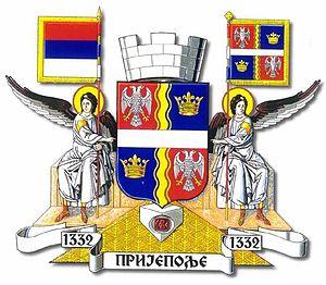 Prijepolje - Image: Grb Prijepolje
