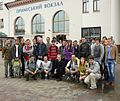 Group Photo 01.JPG