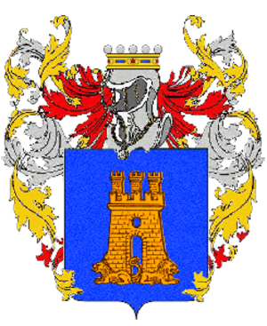Diana Guardato - Image: Guardato baronial arms crest