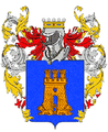 Guardato baronial arms crest.png