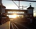 Guilford Shore Line East station.jpg