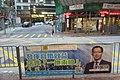 HK 上環 Sheung Wan 樂古道 Lok Ku Road 皇后大道中 Queen's Road Central sign banner 香港經濟民生聯盟 BPAHK 劉業強 Kenneth Lau Ip-Keung Oct 2017 IX1.jpg