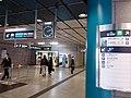 HK 中環 Central MTR 香港站 Hong Kong Station 登車大堂 concourse January 2020 SSG 15.jpg