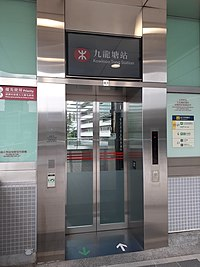 HK 九龍塘 Kln Tong 沙福道 19 Suffolk Road 九龍塘教育服務中心 EDB Kowloon Tong Education Services Centre May 2020 SS2 14.jpg