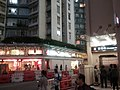 HK 紅磡 Hung Hom 黃埔廣場 Whampoa Plaza night Shung King Street MTR exit G lift Tak On Street visitors Nov 2016 SSG.jpg