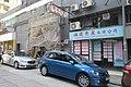 HK 西環 Sai Ying Pun 德輔道西 Des Vouex Road West 朝光街 Chiu Kwong Street shop Fujian Sau Lee Travel Sept blue car parking 2017 IX1.jpg