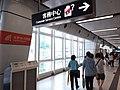 HK 觀塘站 Kwun Tong MTR Station August 2018 SSG 15.jpg