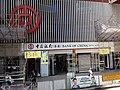HK 香港電車遊 Tram tour view 銅鑼灣 Causeway Bay 軒尼詩道 Hennessy Road Bank of China July 2019 SSG 13.jpg