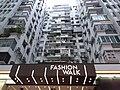 HK Causeway Bay 銅鑼灣 CWB 記利佐治街 Great George Street Fashion Walk shopping mall May 2019 SSG 01.jpg
