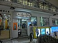 HK Central 閣麟街 17 Cochrane street 國麟大廈 Cochrane Commercial House barber shop Michell Rene hair May 2013.JPG