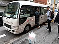 HK Central 雪廠街 Ice House Street January 2020 SS2 shuttle bus The Centrium service.jpg