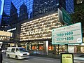 HK Central evening Chater Road shop lighting sign BVLGARI n Transport Advisory Committee TCU sign Dec-2012.JPG