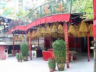 Chun Kwan Temple - Chun Kwan Temple, Tsing Yi