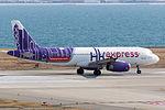 HK Express ,UO687 ,Airbus A320-232 ,B-LCA ,Departed to Hong Kong ,Kansai Airport (16809182661).jpg