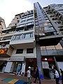HK HV 跑馬地 Happy Valley Terminus 黃泥涌道 Wong Nai Chung Road facade October 2019 SS2 10.jpg