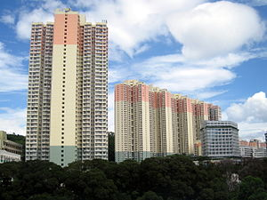 Public housing estates in Ho Man Tin - Ho Man Tin Estate
