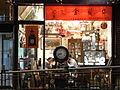 HK R10 Sheung Wan Hollywood Road arts shop interior Evening 02.jpg